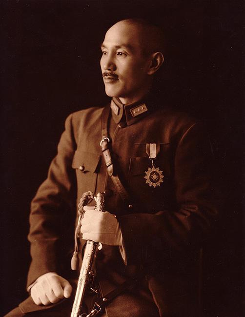 蒋介石图片文档